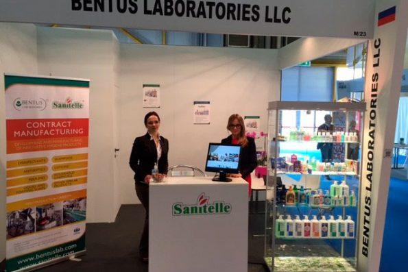 Компания «Бентус лаборатории» приняла участие в Cosmofarma 2015, Болонья