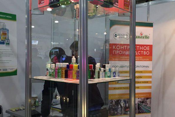 «Бентус лаборатории» приняли участие в Международной выставке промоиндустрии IPSA Весна 2017