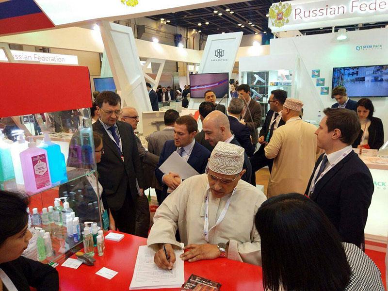 Компания «Бентус лаборатории» приняла участие в международной выставке Arab Health 2018 (Дубай)