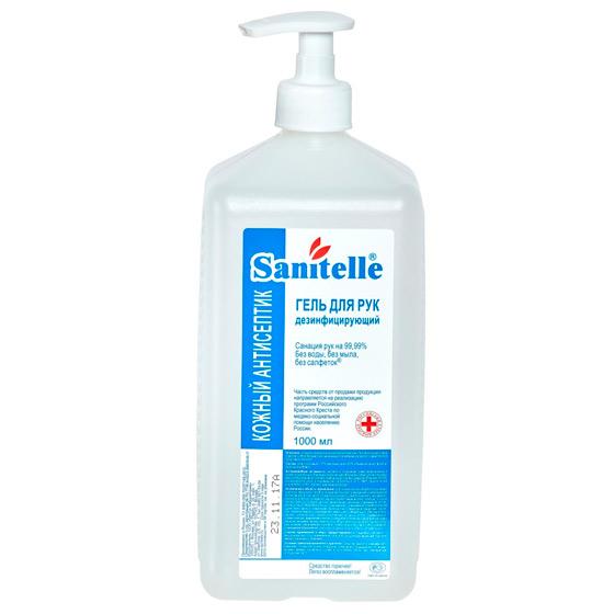 Кожный антисептик для гигиенической обработки рук Sanitelle ®