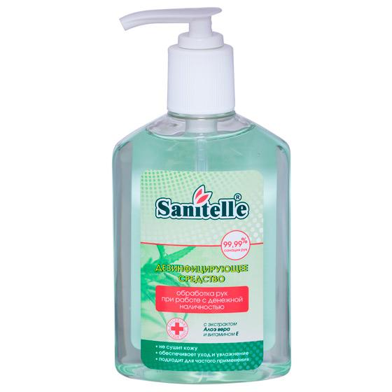 Средство дезинфицирующее Sanitelle® для обработки рук при работе с денежной наличностью