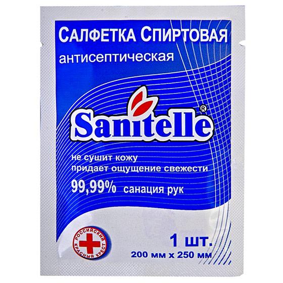 Салфетки спиртовые антисептические Sanitelle®