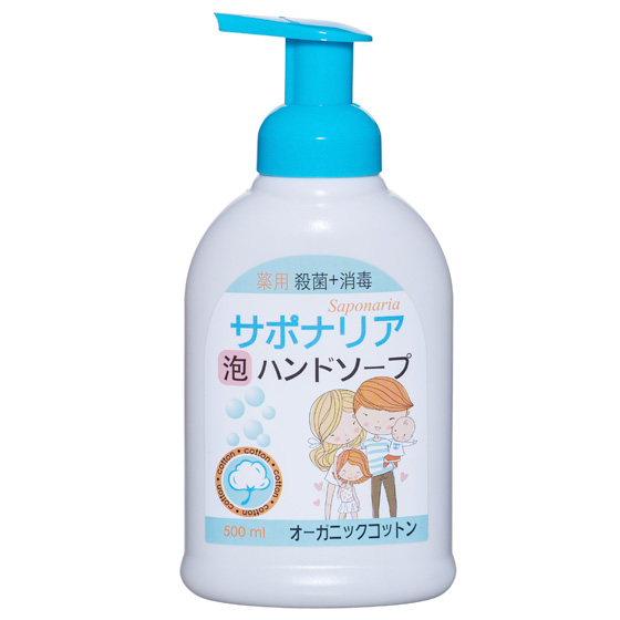 Мыло-пенка с экстрактом органического хлопка Sanipone™