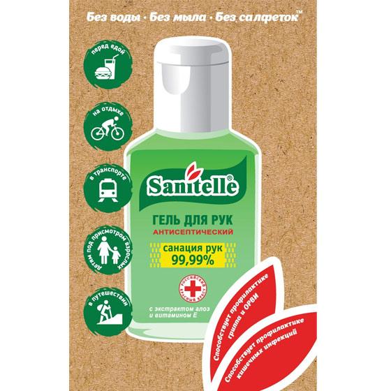 Гель для рук антисептический Sanitelle®