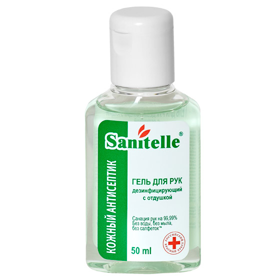 Sanitelle® HHD Instant Sanitizing Gel for Hygienic Hand Disinfection, fragranced