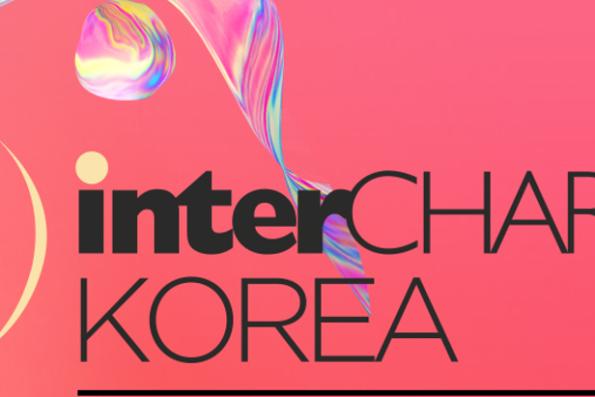 InterCHARM Korea 2021 and Sanitelle