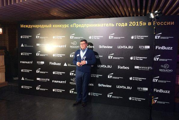 Гайк Симонян — победитель международной премии «Предприниматель года» в категории «медицина»