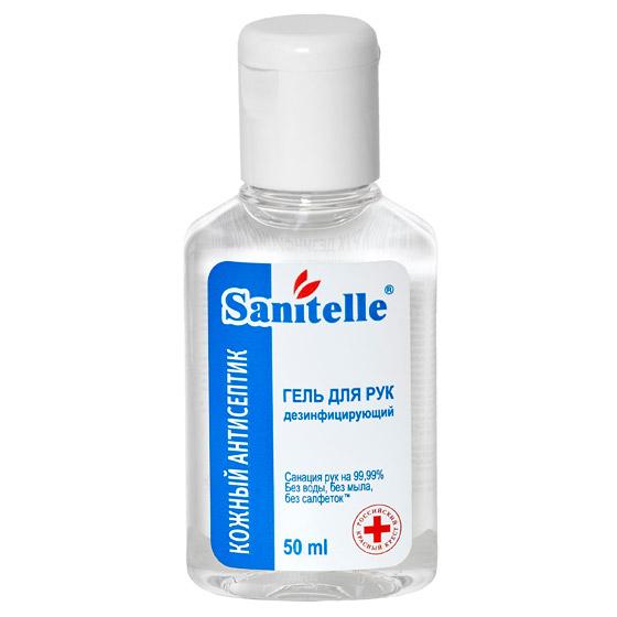 Кожный антисептик для гигиенической обработки рук Sanitelle®
