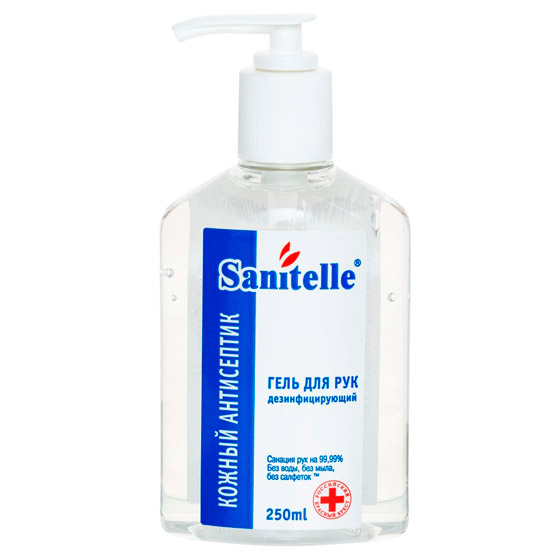 Sanitelle® HHD Instant Sanitizing Gel for Hygienic Hand Disinfection