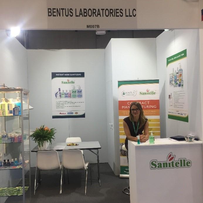 Фотоотчет об участии компании «Бентус лаборатории» на международной выставке Cosmofarma 2018, которая состоялась 20-22 апреля в Болонье, Италия.